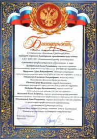 Дыня Наталья Валерьевна